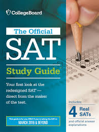 SAT Study Guide 2015