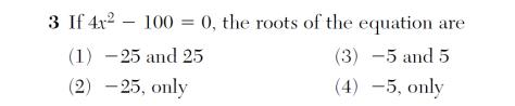 Aug 14 CC Algebra I 3